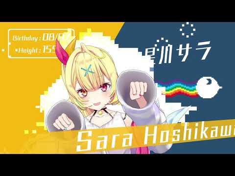【#NIJINYANJI】Nyanyanyanyanyanyanya!【 @星川サラ / Sara Hoshikawa 】