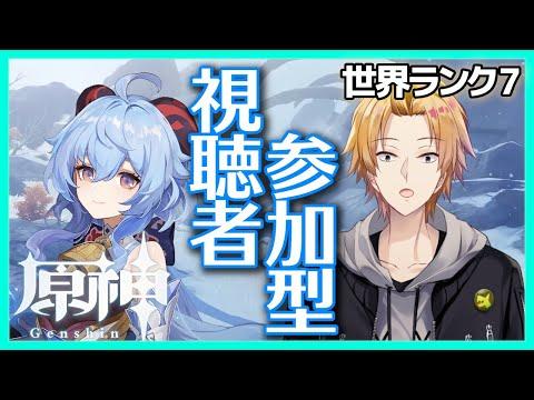 【原神/Genshin】聖遺物厳選は永久に不滅です│- Genshin Impact – 【神田笑一/にじさんじ 】