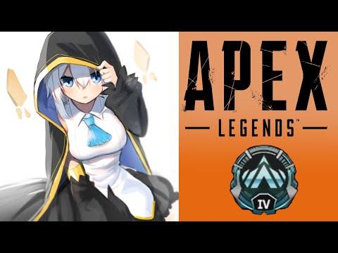 【APEX 】プラチナⅣ CRカップメンバー3人発表したよ シーズン8【アルス・アルマル/にじさんじ】