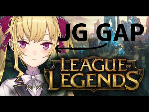 【LOL/League of Legends】倒れるぞーーーーーwwwww【にじさんじ/鷹宮リオン】