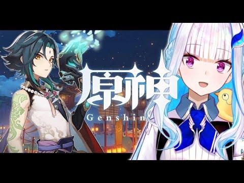【原神/Genshin】海灯祭の会場はここで合ってますか!?【にじさんじ/リゼ・ヘルエスタ】