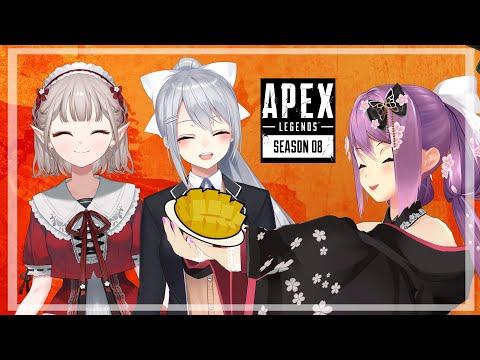 【APEX】マップ探索!!【にじさんじ/桜凛月】
