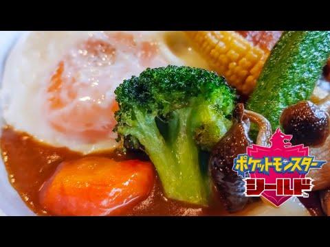 【ポケットモンスター盾】チャンピオンタイム【メリッサ・キンレンカ/にじさんじ】
