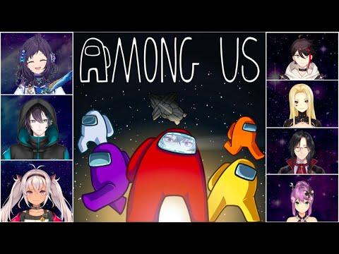 【Among Us】世界一優しいインポスター視点【にじさんじ】