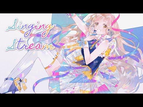 【歌枠】三周年めでてぇ~!歌おう~~~!!!Singing Stream【町田ちま/にじさんじ】