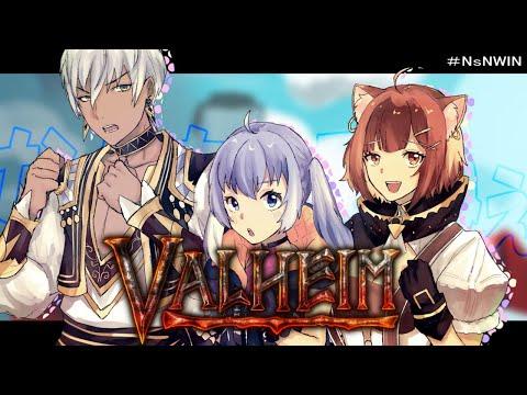 【Valheim】【にじさんじの皆さん】