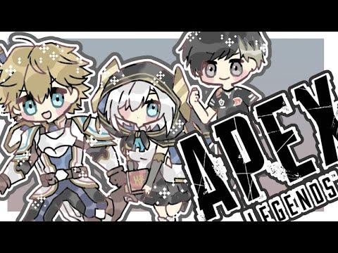 【APEX 】3人でCRカップ練習【アルス・アルマル/にじさんじ】