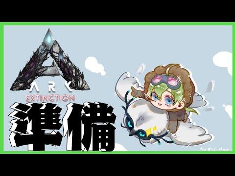 【#にじARK】マナガルム無限繁殖編 目指せTEK 4日目【にじさんじ/渋谷ハジメ】