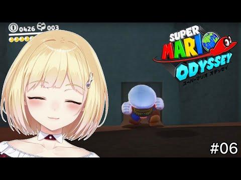 【マリオオデッセイ】たくさんムーンを集めるぞ6【にじさんじ/鈴谷アキ】