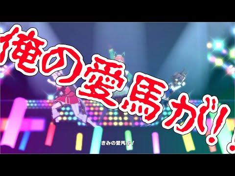 【ウマ娘】俺の!!!スズカが!!!!!!!!【西園チグサ/にじさんじ】
