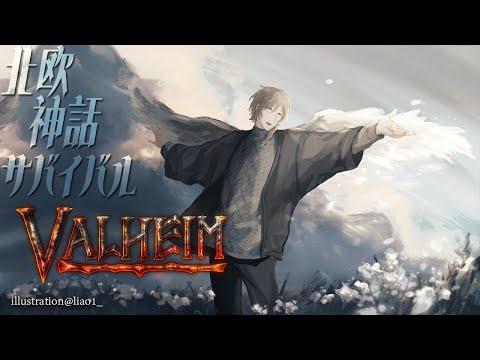 Valheim→APEX | 途中でえぺ練習【にじさんじ/叶】