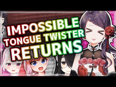 【ENG SUB】 An impossible tongue twister returns 【VTuber/NIJISANJI/Mirei Gundo】