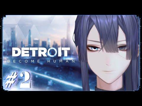 【Detroit Become Human】判断が遅い【長尾景/にじさんじ】
