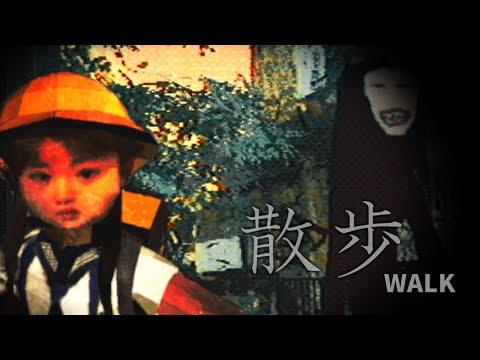 【散歩 -WalK】話題の初代PS風ジャパニーズホラー【にじさんじ】