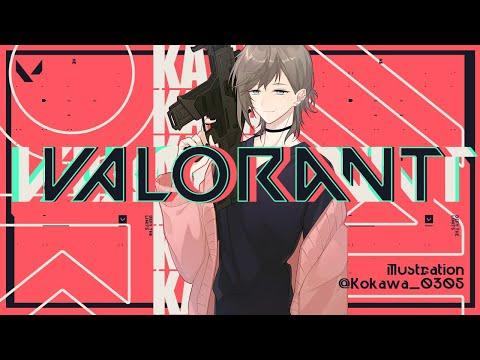 VALORANT   みんなでヴァロらしい 【にじさんじ/叶】