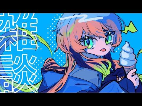 【雑談】1000万ってクラス何個ぶん【メリッサ・キンレンカ/にじさんじ】