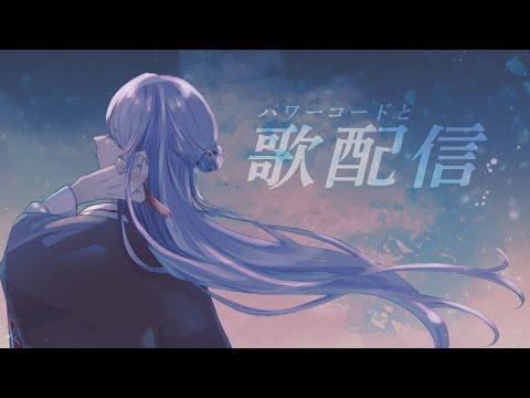 【ピアノ歌枠】記憶を頼りに弾き語り【弦月藤士郎/にじさんじ】