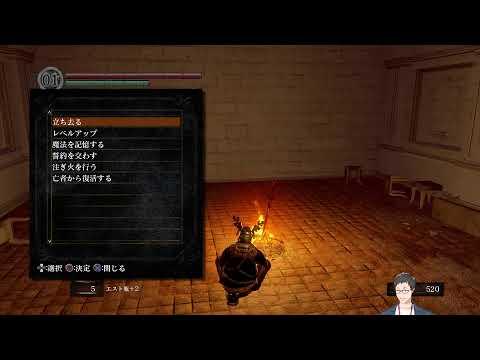 【DARK SOULS REMASTERED #4】風雲!センの古城【にじさんじ/社築】