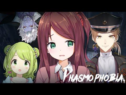 【Phasmophobia】再び!幽霊調査バイト【赤羽視点】