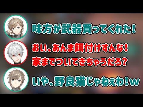 深夜テンションくろのわ【VALORANT/にじさんじ/切り抜き/葛葉/叶】