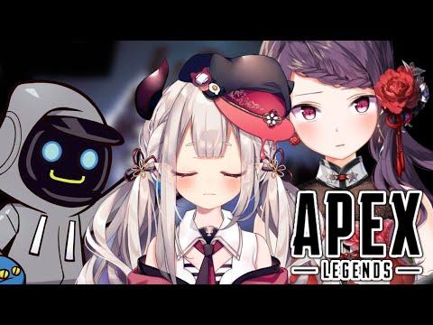 【APEX】カワセ女難の相!?激かわ女子二人引き連れて幸せカジュアル