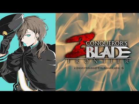 Conqueror's Blade |  コンカラ→APEX【にじさんじ/叶】
