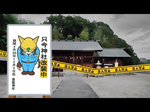 集いの神社(Free chat)【にじさんじフミ】