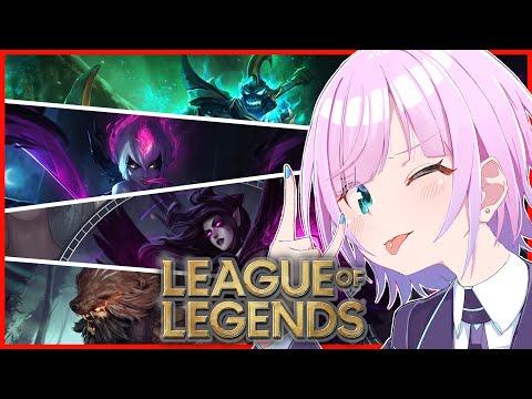 【League of Legends】withイブラヒム 乾殿【夕陽リリ/にじさんじ】