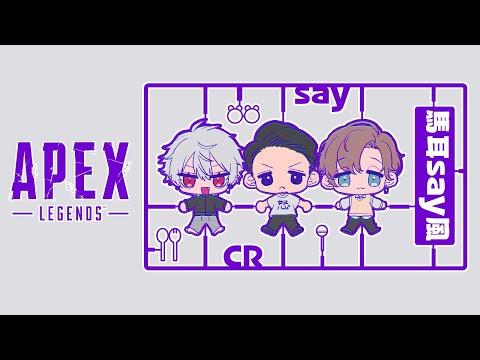 【 Apex 】CRカスタム 最終日【 馬耳say風 】