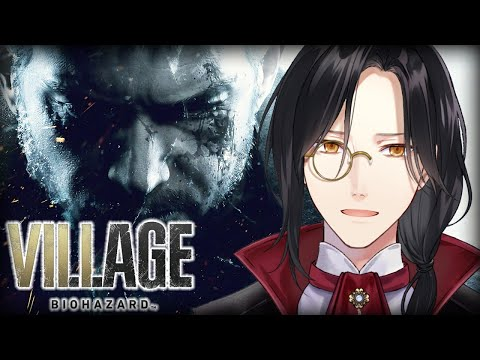 BIOHAZARD VILLAGE【シェリン/にじさんじ】