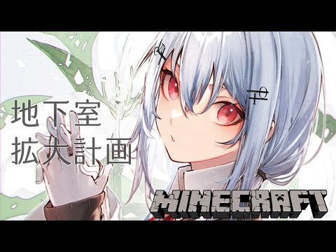 【Minecraft】深夜のまったりマイクラ【にじさんじ/葉加瀬冬雪】