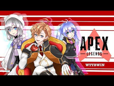 【APEX】CRカップカスタム!【にじさんじ/勇気ちひろ】