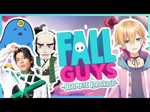 【Fall Guys】4人でわちゃわちゃパーティじゃ!!【 【成瀬鳴/安藤正基/ちゃんぬ/吉原雅人/にじさんじ】】