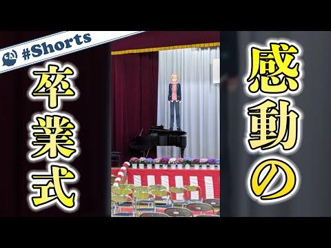 【成瀬鳴】若者よ、強くあれ【にじさんじ / 公式切り抜き / VTuber 】#Shorts