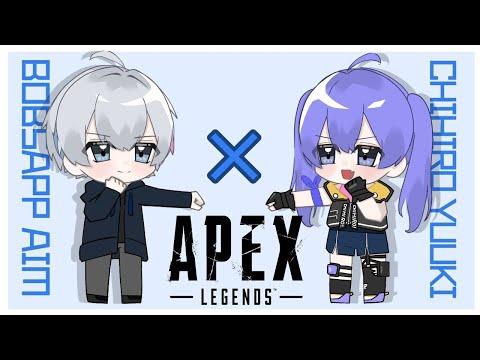 【APEX】20:00~DUO大会!!!!!からのランク【にじさんじ/勇気ちひろ】