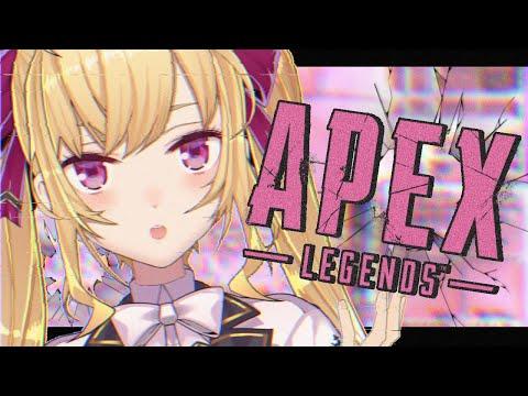 【#Apex】三半規管を鍛える超新人Apex【にじさんじ/鷹宮リオン】