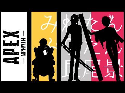 【#にじPEX】【APEX LEGENDS】カスタム2日目!!だよ!!!!【長尾景/にじさんじ】
