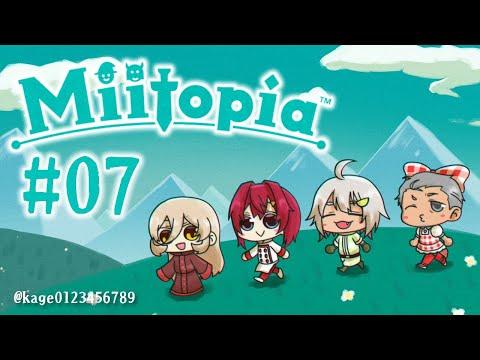 【#07 Miitopia/ミートピア】大魔王がただの人間だったってマジ???【ニュイ・ソシエール/にじさんじ】