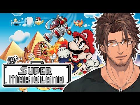 【スーパーマリオランド】初代ゲームボーイの名作をプレイする!【ベルモンド・バンデラス/にじさんじ】