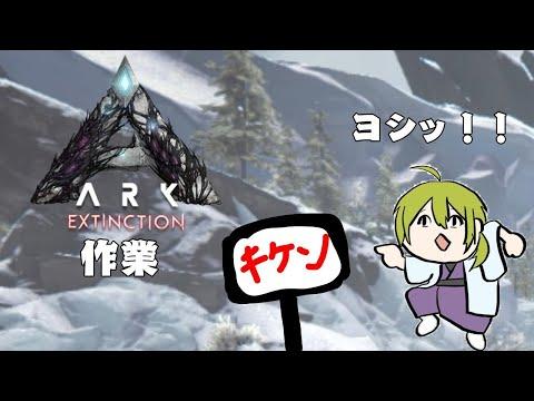 【にじ鯖ARK】鉄要塞を組み立てよう!【にじさんじ/渋谷ハジメ】
