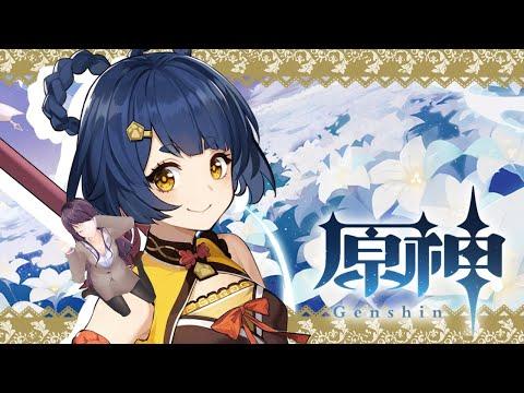 【原神】璃月編最後まで。 #8【Genshin Impact/にじさんじ郡道】