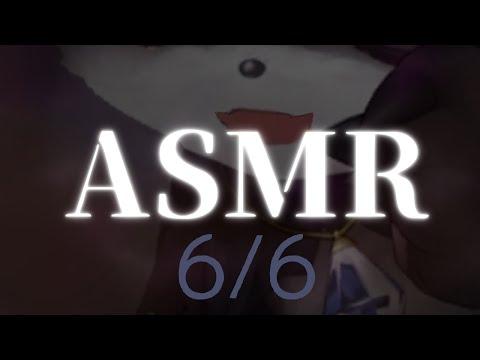 6/6 悪魔のASMR Debiru DAY….【でびでび・でびる/にじさんじ】
