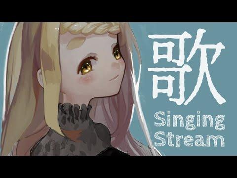 【歌枠】アニソン歌うYOYOYO!!!Singing Stream【町田ちま/にじさんじ】