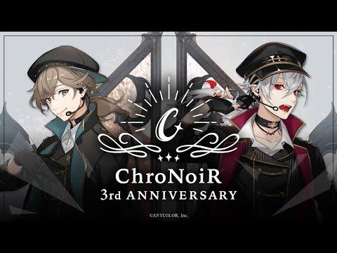 ChroNoiR3周年記念グッズPV