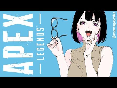 【 APEX 】むかいまさきカジュアル