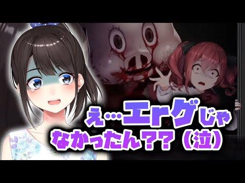 【廃深 #3】生存エンドを目指す!!!【鈴鹿詩子/にじさんじ】