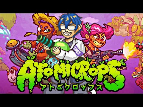 Atomicrops】農薬ガン撒きマッドファーマー【レオス・ヴィンセント/にじさんじ】