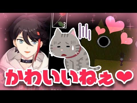 猫をかわいがる三枝明那【切り抜き】