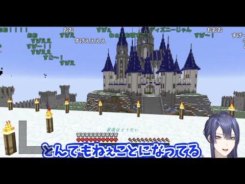 勇気ちひろ城を見学する長尾景【長尾景/にじさんじ切り抜き】