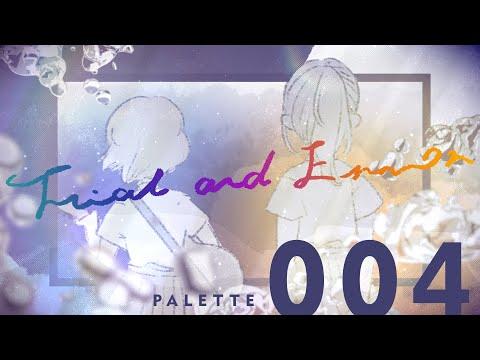 にじさんじ – Trial and Error (Official Lyric Video)